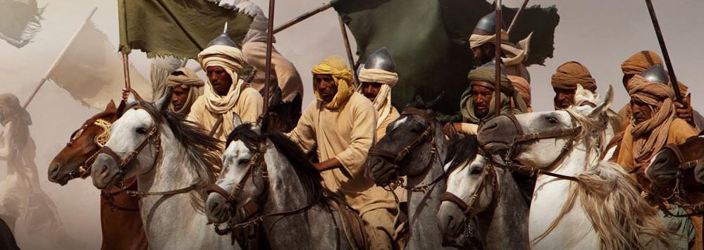 conquista-arabe
