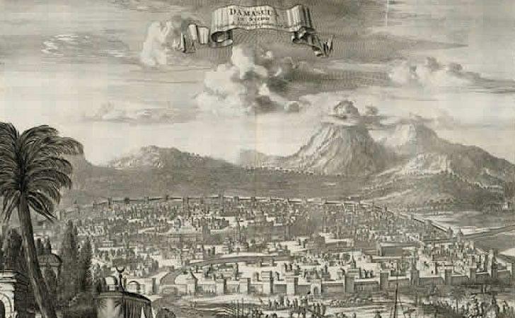 damasco-historia